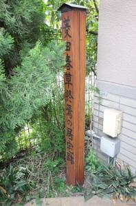 tokyo19_130526a