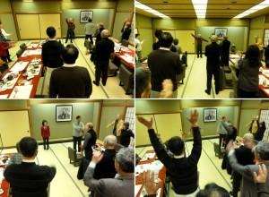 11-17 ㉓金沢茶屋 83-4