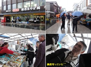 11-18 ⑥一八会 金沢 30 雨の朝市