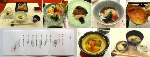11-17 ⑳一八会 金沢 62-8 金沢茶屋
